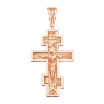 Золотой крестик. Распятие Христа. Артикул 31504