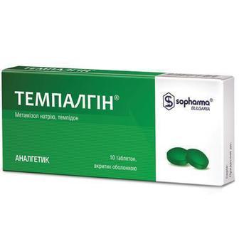 Темпалгин таблетки №10