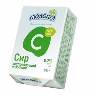 Сир кисломолочний 0,2% Молокія 200г