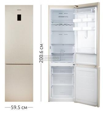 Холодильник SAMSUNG RB 33 J 3000 EF/UA