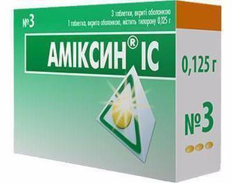 Амиксин IC таб 0.125 №10