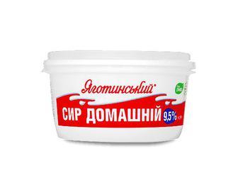 Сир кисломолочний «Яготинський» «Домашній» 9,5%, 370г