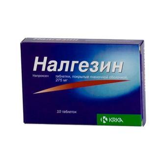 НАЛГЕЗІН табл. 275 мг № 10