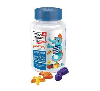 Витамины желейные Swiss Energy MultiVit Kids №60