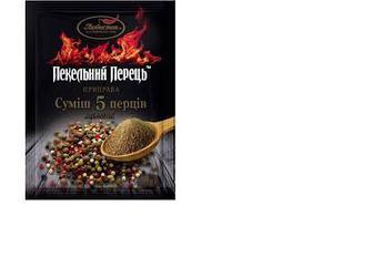 Приправа смесь 5 перцев молотая «Адский перец», Любисток, 30г