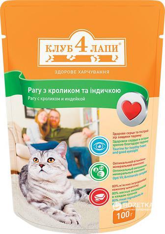 Корм для котів Клуб 4 лапи 100г