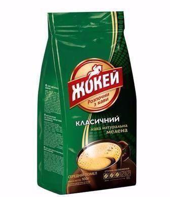 Кава мелена Класична, Жокей 100г