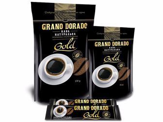 Скидка 14% ▷ Кава Gold гран Grano Dorado Золоте зерно 130г