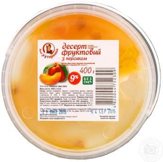 Десерт сирковий 9% Пані Хуторянка 400 г