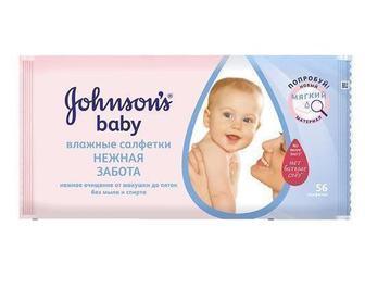 Салфетки влажные Johnson Baby Нежная забота №56