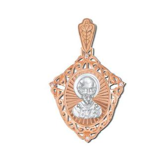 Золотая подвеска-иконка «Св. Николай Чудотворец». Артикул 3922/1