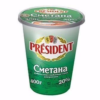 Сметана 20% President 350 г