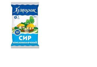 Сир кисломолочний, 0,2%, Хуторок, 200г