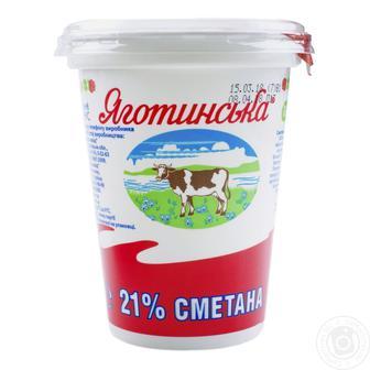 Сметана 21% Яготинське, 350 г