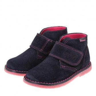 Ботинки Pablosky Velvet темно-синие
