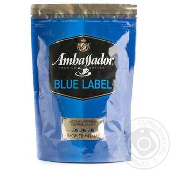 Кава Ambassador Blue Label мелена 75г