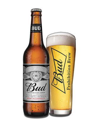 Пиво безалкогольне Bud Чернігівське 0,5л