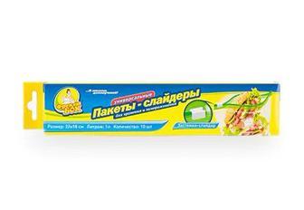 Пакет-слайдер Фрекен Бок для хранения и замораживания продуктов 1 л 10шт