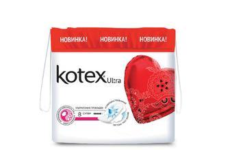 Прокладки гігієнічні Kotex Ultra Super, 8шт./уп