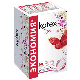 Прокладки Kotex Super Slim Deo Lux 50+10шт