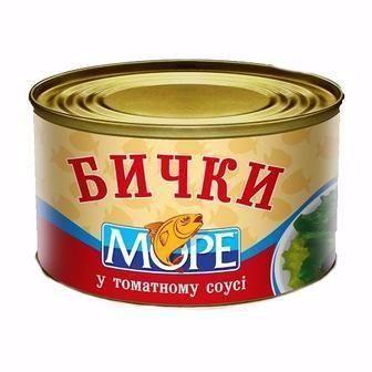 Бички в томатному соусі Море 230 г