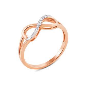 Золотое кольцо «Бесконечность». Артикул 12961