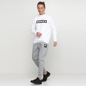 Скидка 20% ▷ Спортивні костюми Nike M Nsw Trk Suit Flc Gx М L ... ec99a8c7b3fa1