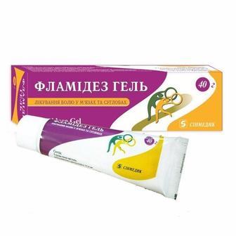 ФЛАМІДЕЗ гель туба 40 г