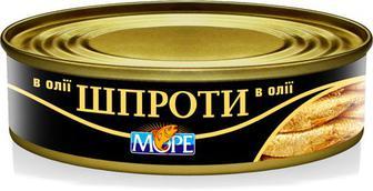Скидка 24% ▷ Рибні консерви Море Шпроти 150г