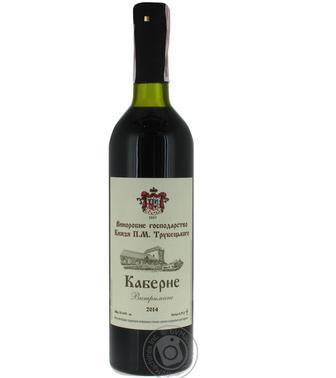Вино червоне ординарне столове сортове сухе Князя П.Н.Трубецкаго Каберне 13% 750мл
