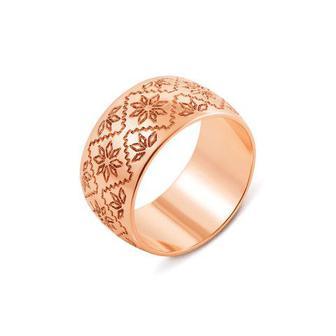 Обручальное кольцо с алмазной гранью. Артикул 10150