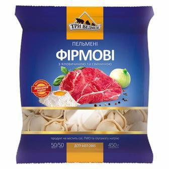 Пельмени Фирменные со свининой и говядиной ТМ Три Ведмеді, 450г