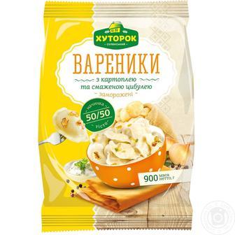 Вареники з картоплею та смаженою цибулею Хуторок 900 г