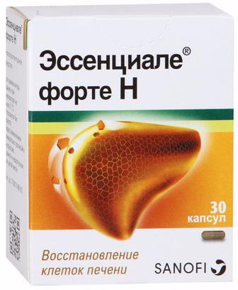 Эссенциале форте н капс. 300 мг №30