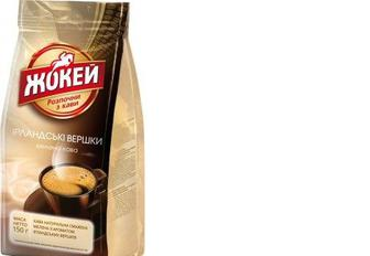 """Кава """"Ірландські вершки"""" мелена, """"Баварський шоколад"""" мелена, """"Жокей"""" 150г"""