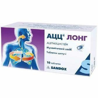 Таблетки шипучі по 600 мг від кашлю №10 АЦЦ