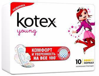 Прокладки Kotex Young Normal 10 шт