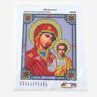 Ткань для вышивки бисером Код товара 9406