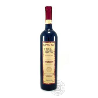 Вино Кіндзмараулі червоне напівсолодке КартуліВазі 0,75 л