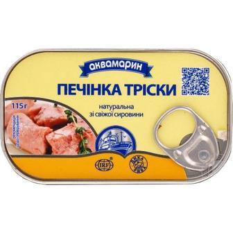 Рибні консерви Аквамарин Печінка тріски нат115г