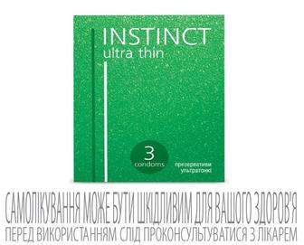 Презервативи Instinct ультратонкі, 3 шт.