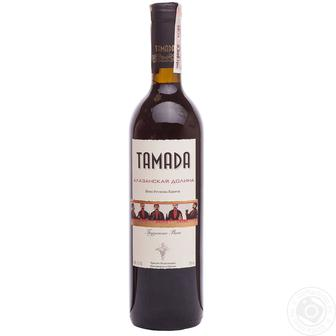 Вино Тамада 0,75 л