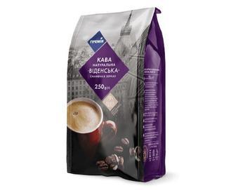 Кава натуральна смажена в зернах «Віденська» «Премія»® 250г