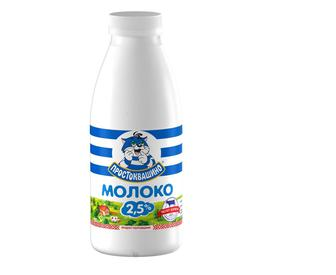 Молоко пастеризоване, 2,5%, Простоквашино, 900мл