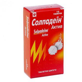 Солпадеин Актив №12 таблетки шипучие