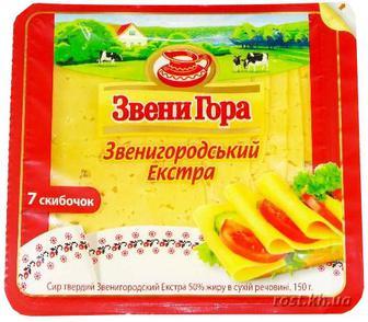 Сир Звенигора Звенигородський Екстра50% 150г