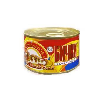 БИЧКИ у томатному соусі, 240 г ГОСПОДАРОЧКА