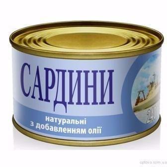 Сардина ИРФ нат. с доб. масла, 230 г