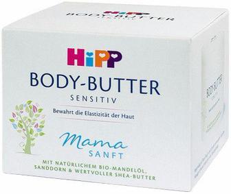 Масло для тіла для майбутніх мам 200мл  Hipp