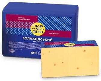 Сир «Пирятин» «Голландський» 45% жиру, кг